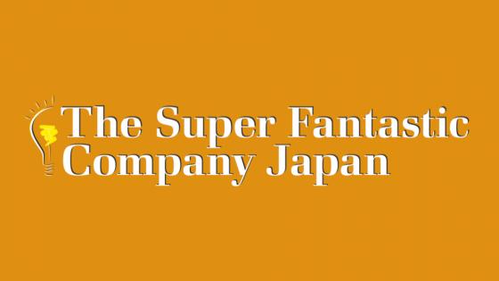 The Super Fantastic Company