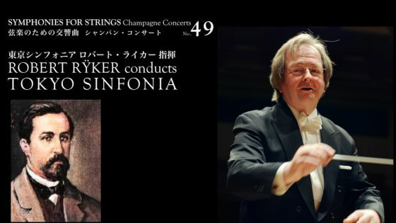 Tokyo Sinfonia Brings the Music Back in June