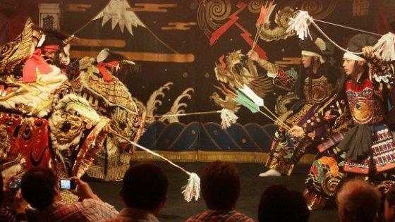 Sensational Shimane