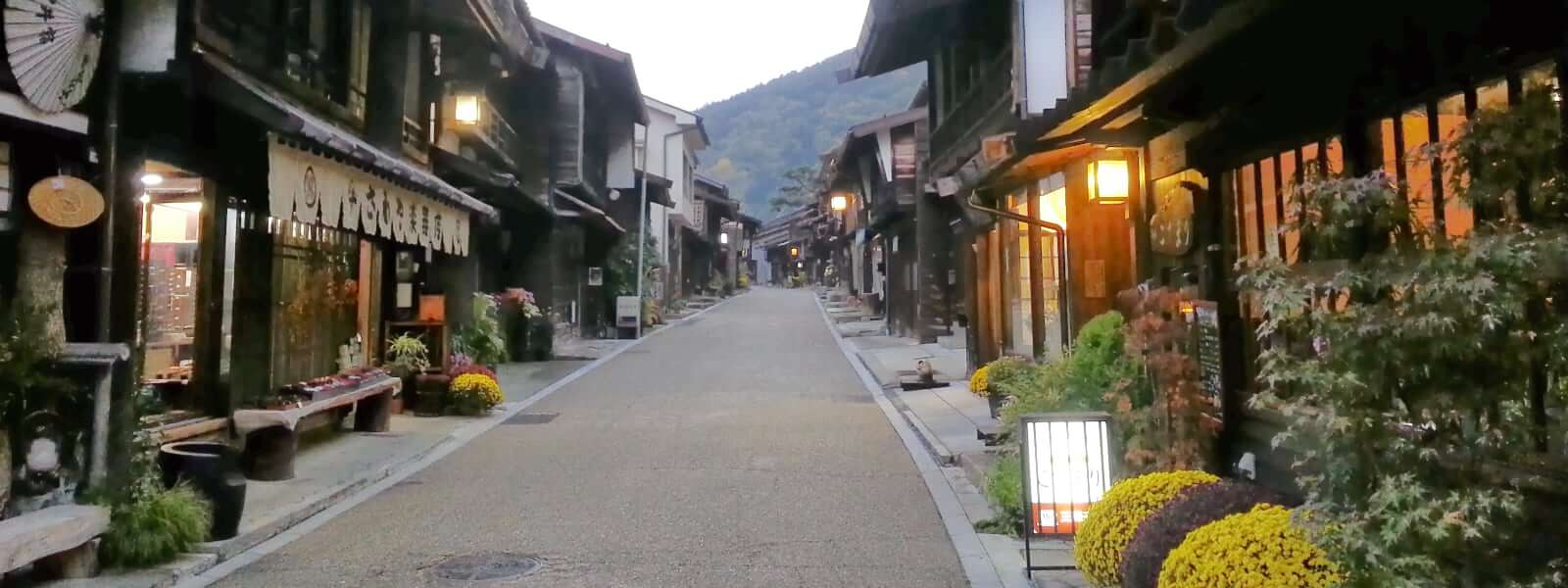 Walk Japan
