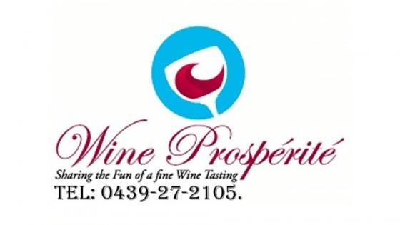 Wine Prospérité