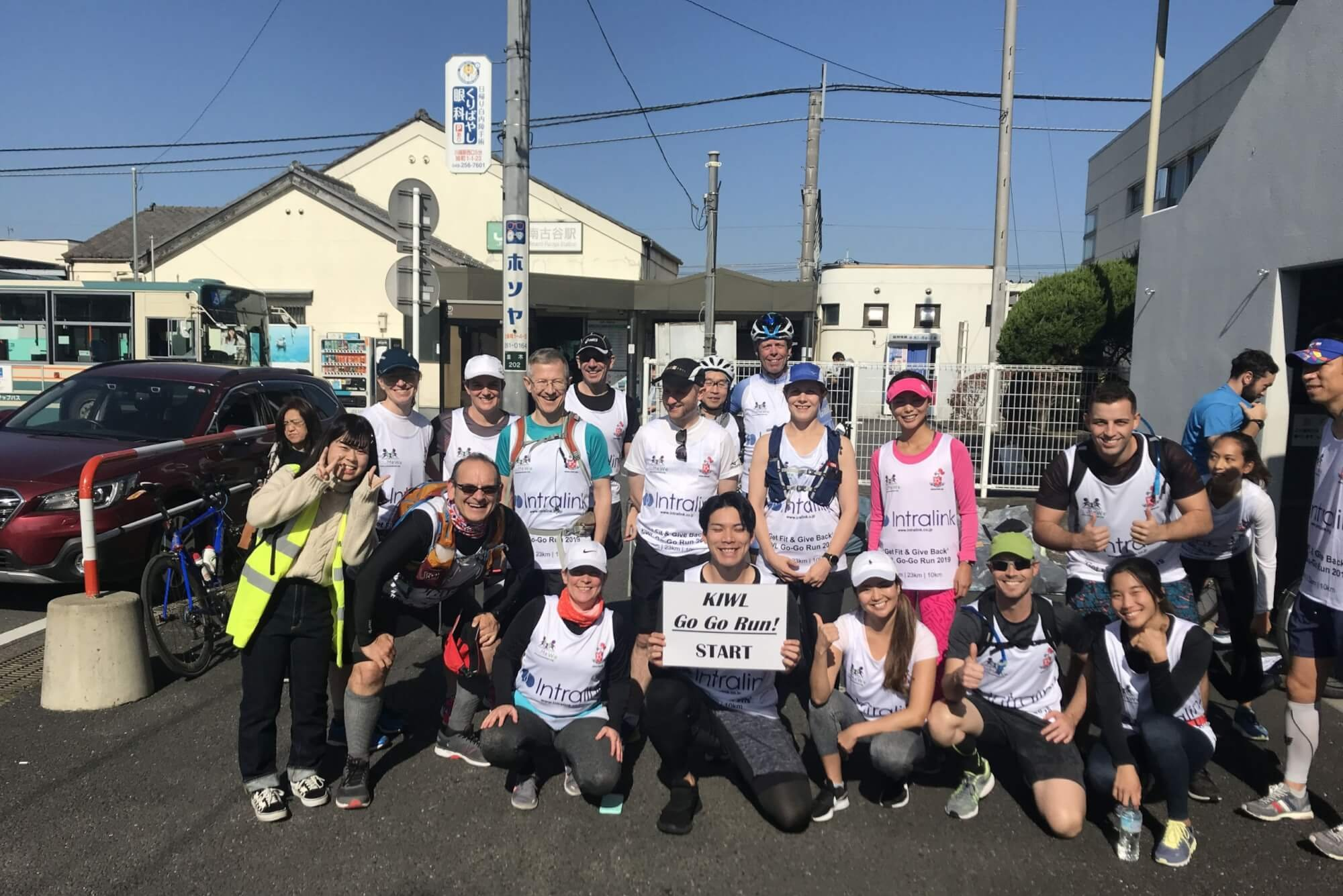 Go-Go Virtual Charity Run